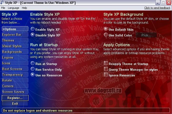 Менеджер тем для Рабочего стола Windows XP. Программа позволяет