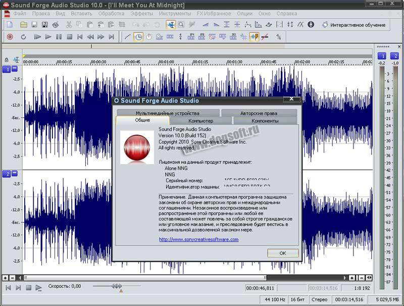 И програмку для звукозаписи